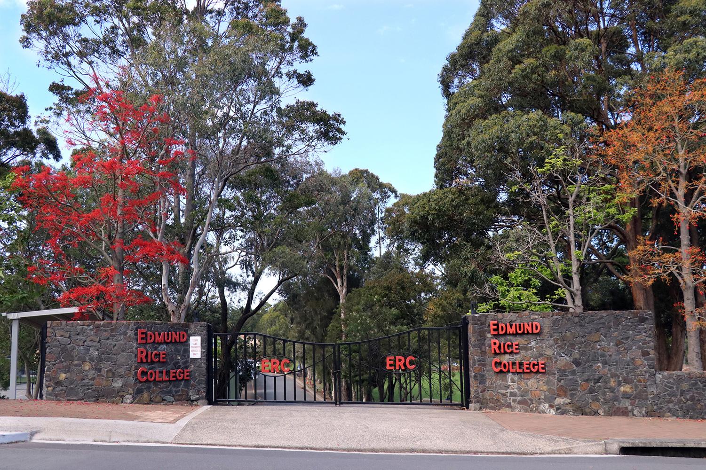 ERC-Front-gate